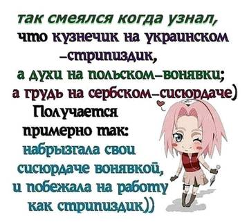 http://sh.uploads.ru/t/xkYbn.jpg