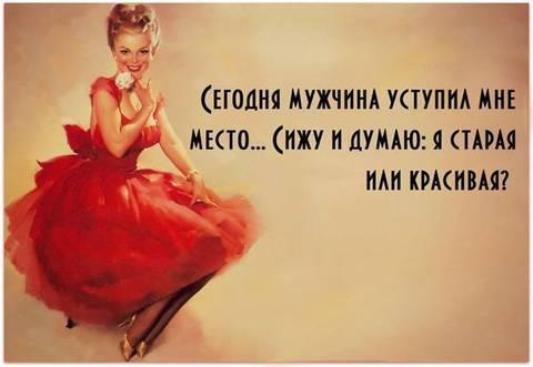 http://sh.uploads.ru/t/xkp83.jpg