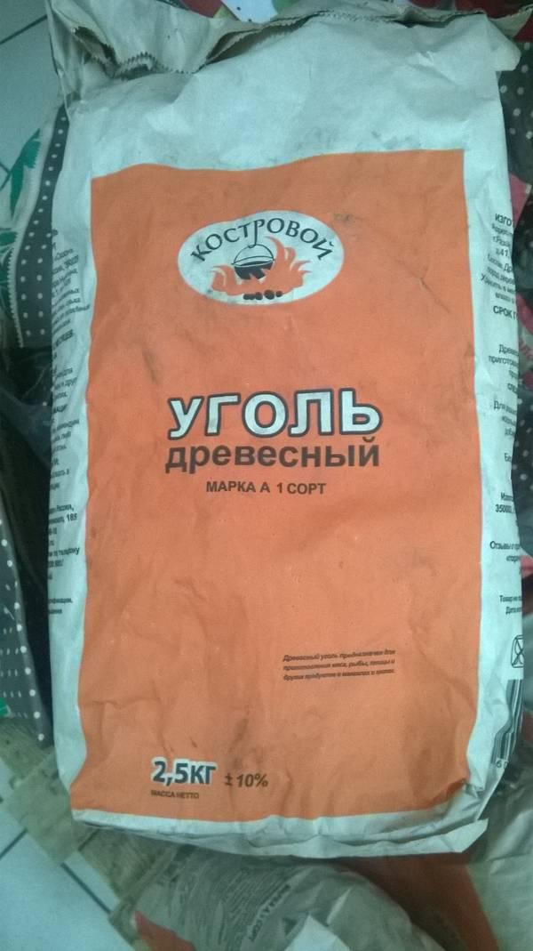 http://sh.uploads.ru/t/xqG1m.jpg