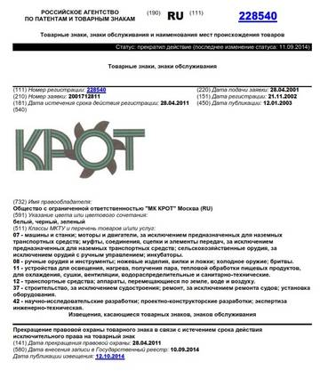 http://sh.uploads.ru/t/xsRfj.jpg