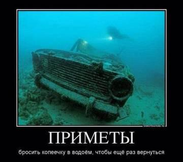 http://sh.uploads.ru/t/xtqKR.jpg