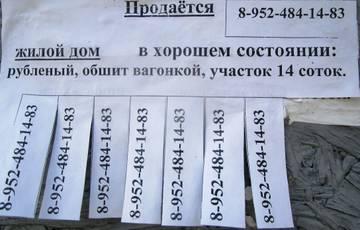 http://sh.uploads.ru/t/xwD81.jpg