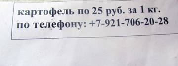 http://sh.uploads.ru/t/xyNLo.jpg
