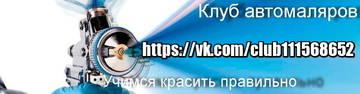 http://sh.uploads.ru/t/y0UQI.jpg