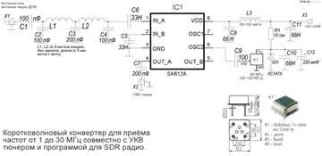 http://sh.uploads.ru/t/y1XcS.jpg