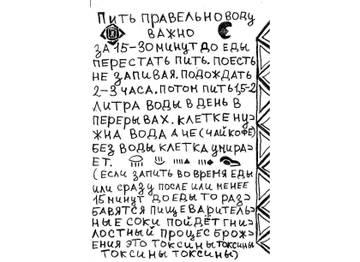 http://sh.uploads.ru/t/y3VEw.jpg