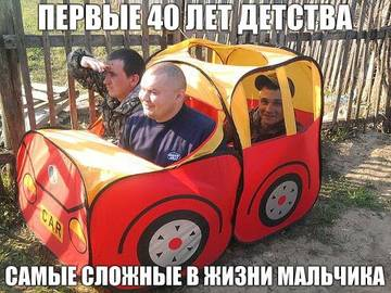 http://sh.uploads.ru/t/y4CDt.jpg
