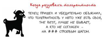 http://sh.uploads.ru/t/y84hD.jpg