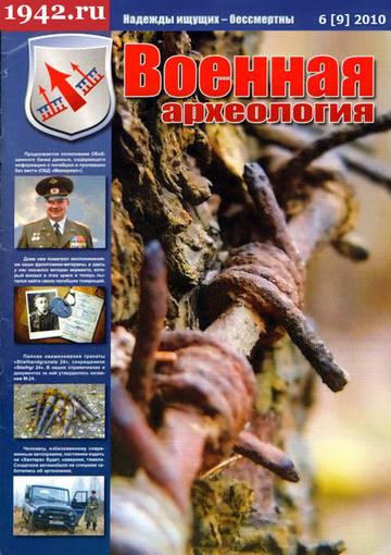 http://sh.uploads.ru/t/yCOM1.jpg