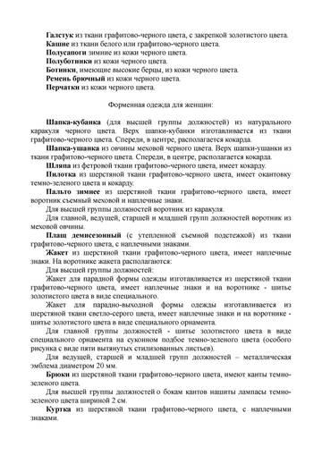 http://sh.uploads.ru/t/yCvAT.jpg