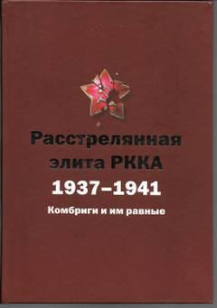 http://sh.uploads.ru/t/yERaM.jpg