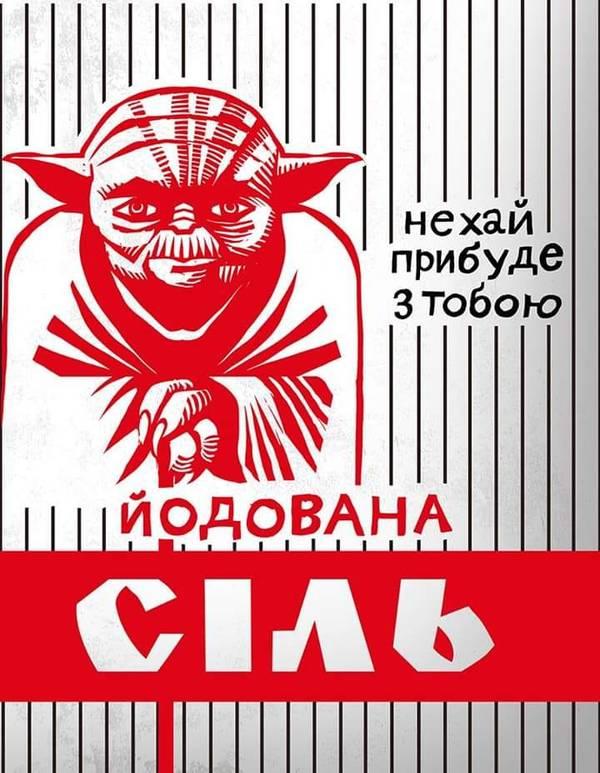 http://sh.uploads.ru/t/yFNQJ.jpg