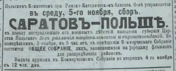 http://sh.uploads.ru/t/yGiPx.jpg