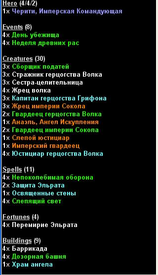 http://sh.uploads.ru/t/yKLoF.jpg