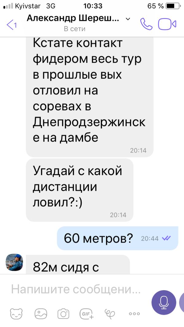 http://sh.uploads.ru/t/yO5zo.png