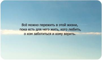 http://sh.uploads.ru/t/yQbiB.jpg