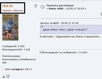http://sh.uploads.ru/t/yQtGS.jpg