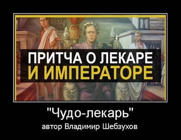 http://sh.uploads.ru/t/yW8Sb.jpg