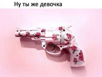 http://sh.uploads.ru/t/yZJN3.jpg