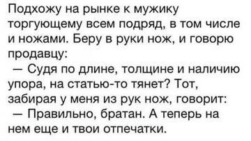 http://sh.uploads.ru/t/yc4nY.jpg