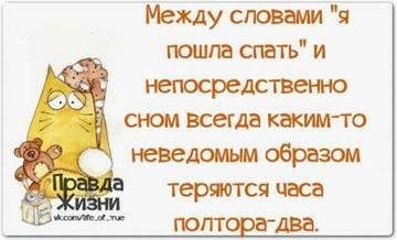 http://sh.uploads.ru/t/ycWA1.jpg