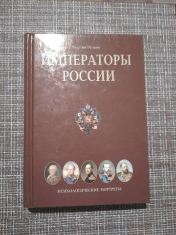 http://sh.uploads.ru/t/yg9Gv.jpg