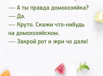 http://sh.uploads.ru/t/yiOHe.jpg