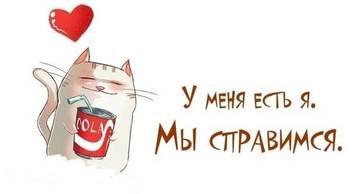 http://sh.uploads.ru/t/yiU65.jpg