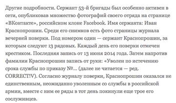 http://sh.uploads.ru/t/ylOzg.png