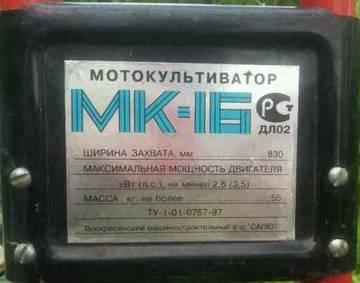 http://sh.uploads.ru/t/ylb38.jpg