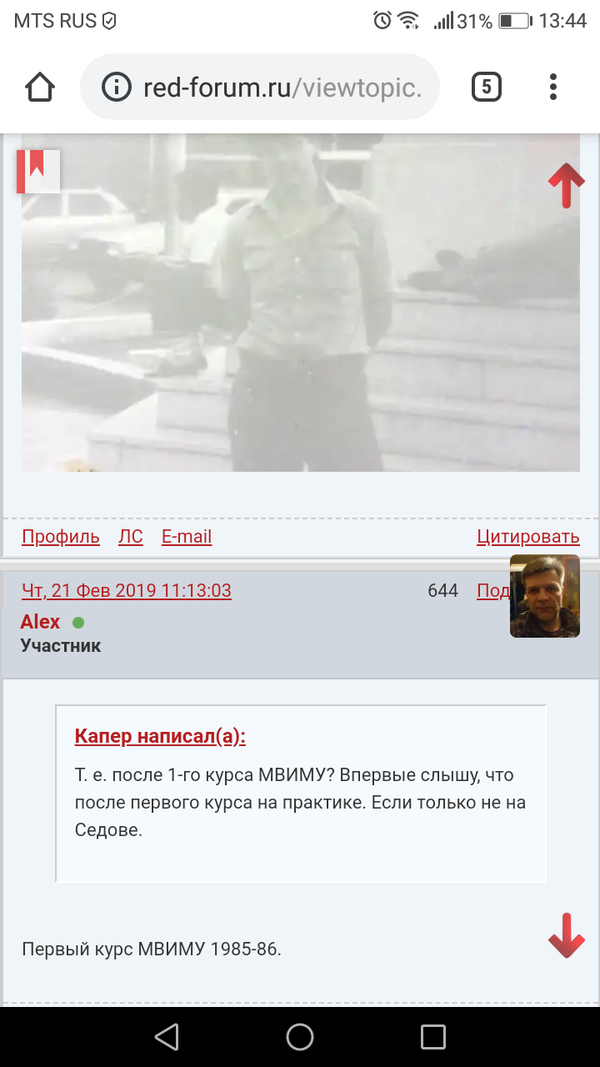 http://sh.uploads.ru/t/ymiKr.png