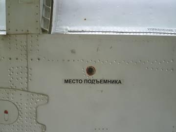 http://sh.uploads.ru/t/ymqpT.jpg