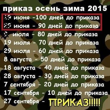 http://sh.uploads.ru/t/ynHGD.jpg