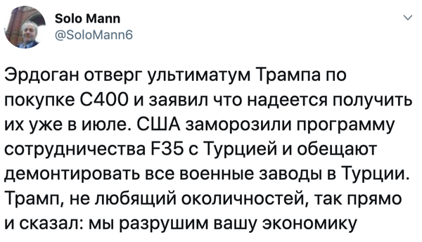 http://sh.uploads.ru/t/ypbiz.png