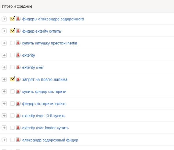 http://sh.uploads.ru/t/yposU.jpg