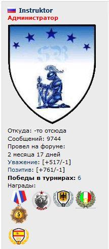 http://sh.uploads.ru/t/ytA7U.jpg