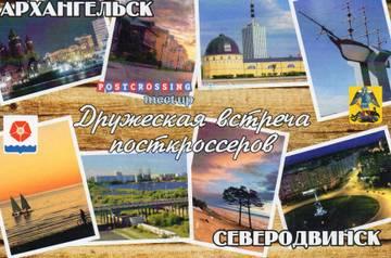 http://sh.uploads.ru/t/ytToM.jpg