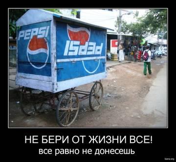 http://sh.uploads.ru/t/yw3Hx.jpg