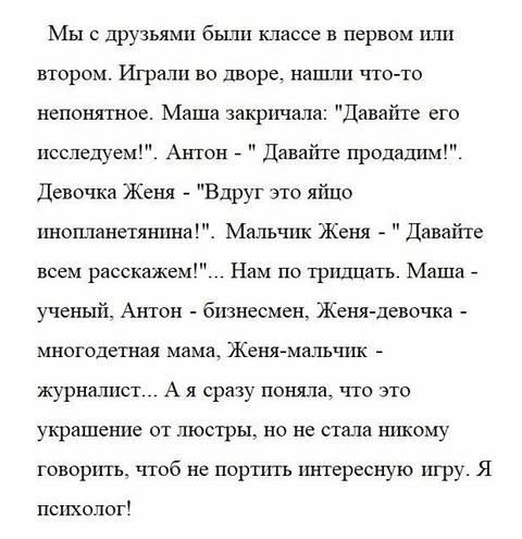 http://sh.uploads.ru/t/yxg4k.jpg
