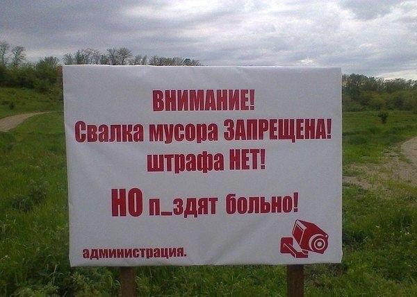 http://sh.uploads.ru/t/z2pcG.jpg