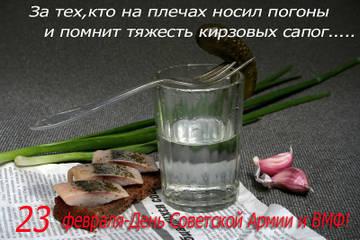 http://sh.uploads.ru/t/z5G2O.jpg