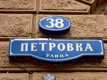 http://sh.uploads.ru/t/z5PCq.jpg