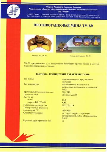 http://sh.uploads.ru/t/z8UNq.jpg