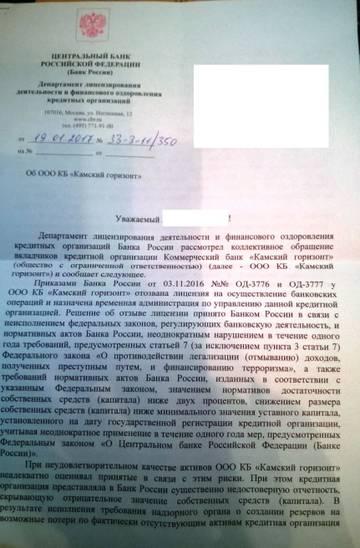 http://sh.uploads.ru/t/z8tue.jpg