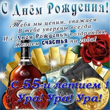 http://sh.uploads.ru/t/zC9eT.jpg