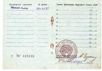 http://sh.uploads.ru/t/zFjBy.jpg