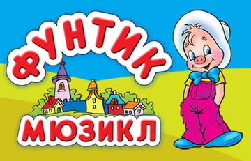 http://sh.uploads.ru/t/zI0LN.png