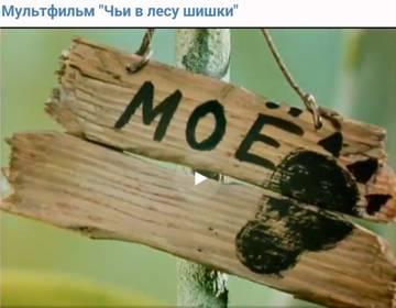 http://sh.uploads.ru/t/zIyWU.jpg