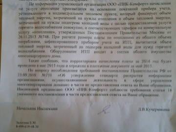http://sh.uploads.ru/t/zOMaI.jpg