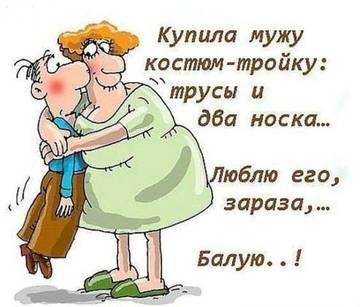 http://sh.uploads.ru/t/zOeEq.jpg